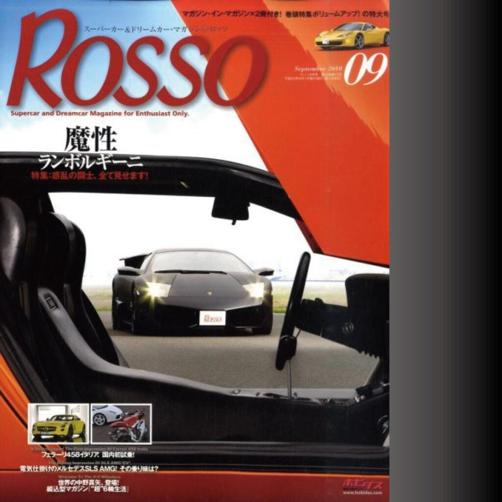 ROSSO(ロッソ) 2010年9月号に掲載されました!