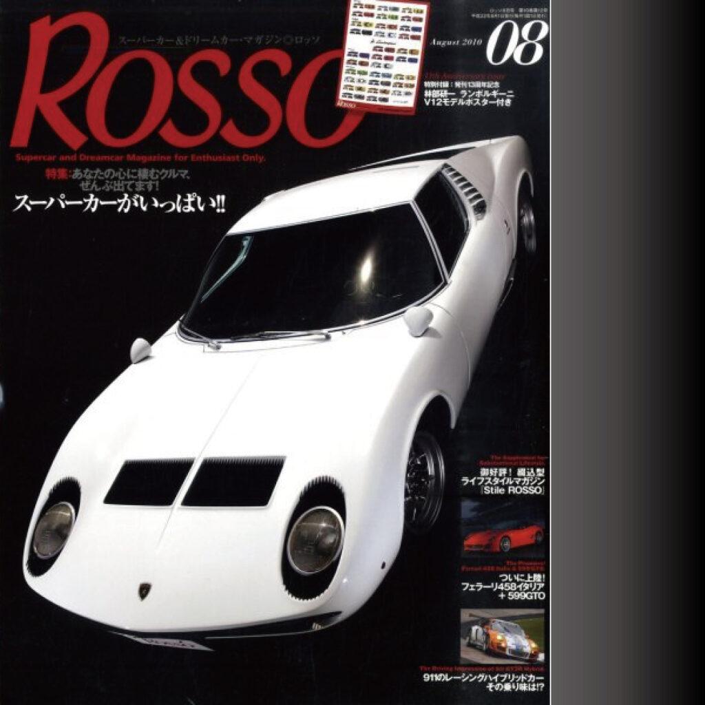 ROSSO(ロッソ) 2010年8月号に掲載されました!